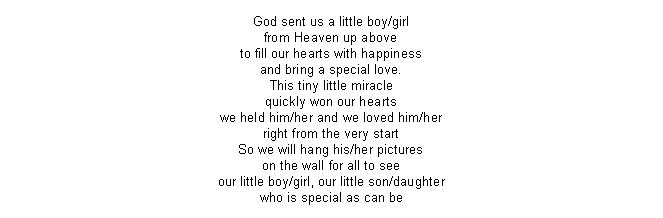 Verse 08